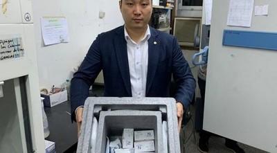 Salud recibió la donación de 500 unidades de test para detección de COVID-19