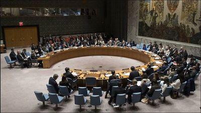 ONU solicitó 2,5 billones de dólares