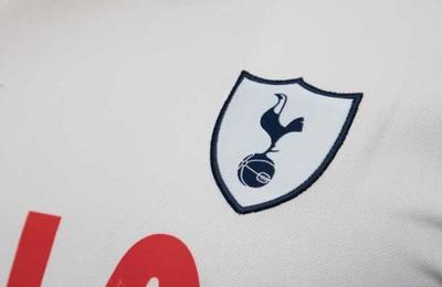 La estrella del Tottenham que realizará el servicio militar durante la cuarentena