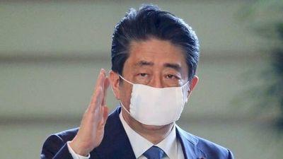 Gobierno japonés declarará el estado de alerta sanitaria por el COVID-19