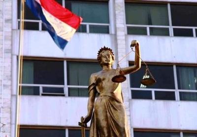 Corte reanudará actividades el próximo 20 de abril