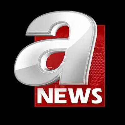 Juez ordena arresto domiciliario de la exsenadora Bajac