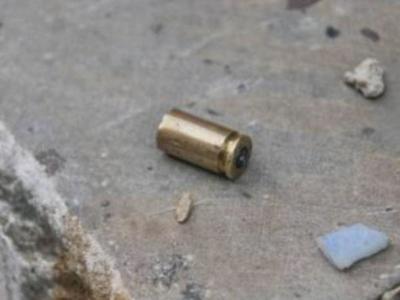 Disparan contra polideportivo en Capitán Bado · Radio Monumental 1080 AM