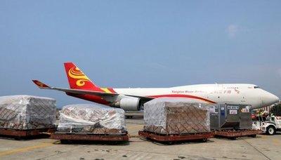 Aterriza carga con nuevo lote de mascarillas y equipos de bioseguridad · Radio Monumental 1080 AM