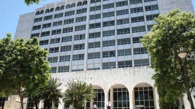 Empresas proveedoras del Estado no presentarán declaración jurada