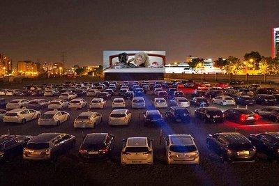 Autocine prevé arrancar con las primeras películas en junio