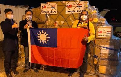 Llegaron equipos e insumos de salud donados por Taiwán a Paraguay