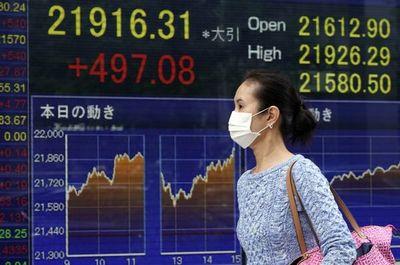 """Bancos y empresas de Japón se alían para desarrollar un  """"yen digital"""""""