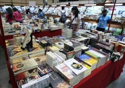 Lanzan primera versión virtual de la Feria del Libro