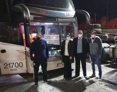 Otros 109 compatriotas llegaron al país desde Chile y 114 personas salieron de albergues