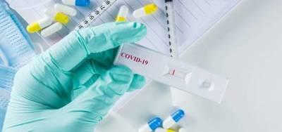Los muertos por coronavirus superan ya el medio millón en todo el mundo