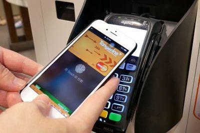 Gremios se suman al pedido de habitar recepción de dinero vía Paypal
