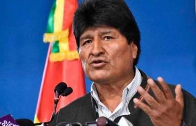 La fiscalía de Bolivia imputó al ex presidente Evo Morales por terrorismo y pidió su detención – Prensa 5