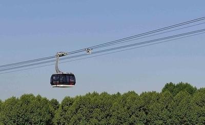 HOY / Paraguarí contará con el primer teleférico del país