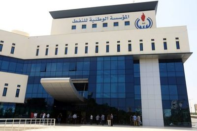 Libia declara fuerza mayor en las exportaciones de petróleo