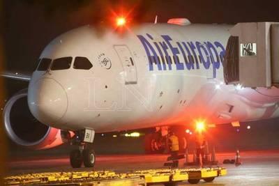 Avión con 332 connacionales arribó a Paraguay – Prensa 5